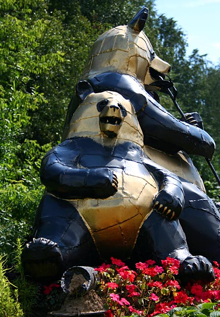 Веселые панды на Букинском ш., г. Лобня. 2008 г.