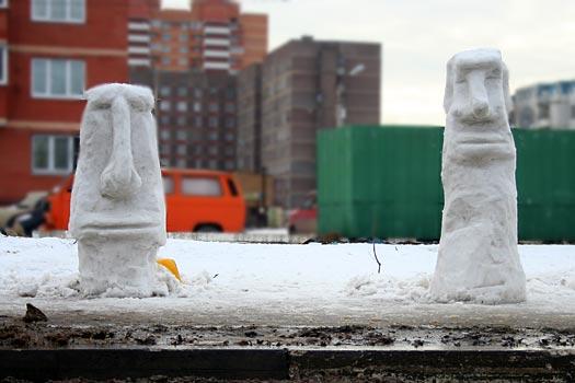 Снеговичок с острова Пасхи.