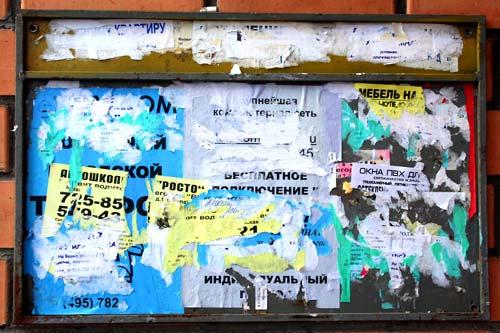 Профайлинг: тема в развитии. Доска объявлений, вид от 14 июля 2008 г.