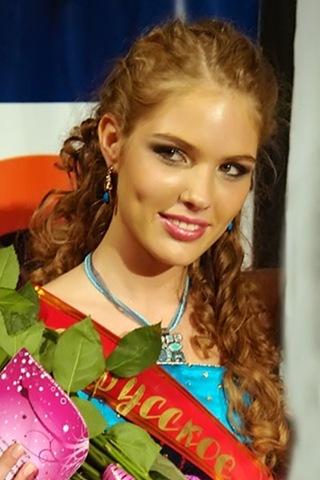 Конкурс красоты мисс орел 2008