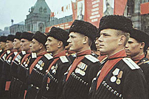 советские казаки