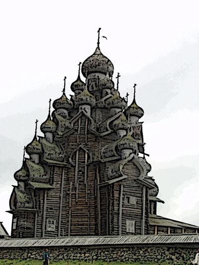 Деревянный храм XVI века - Кижи