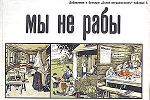 """Доля россиян, считающих себя средним классом, сократилась на 10% за два года, - отчет """"Сбербанка"""" - Цензор.НЕТ 5370"""