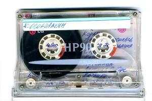 Первый альбом OCOABIAXIM расходился на кассетах. Ну, и на граммпластинках немножко.