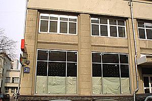 Специалисты ГорЭкспертизы (stroexpert.ru) выявили трещины в штукатурке после ремонта фасада