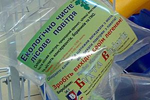 В Украинских супермаркетах продают воздух
