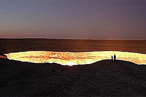 Дарваза. Каракум. Туркмения