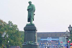 А. С. Пушкин. Тверская площадь. Москва.