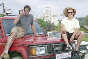 Дикие автотуристы. Гелнджик. 1997 год.