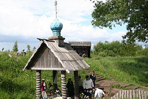 Андреевский колодец. Орловская область. 2006 год.