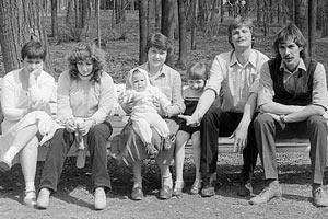 Компания в парке. Царицыно. Москва. 1983 год.