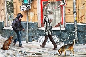 Прогулки по Москве. Алена Дергилева