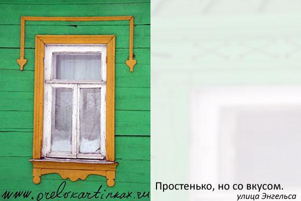 Окна на улице Энгельса, г. Орёл