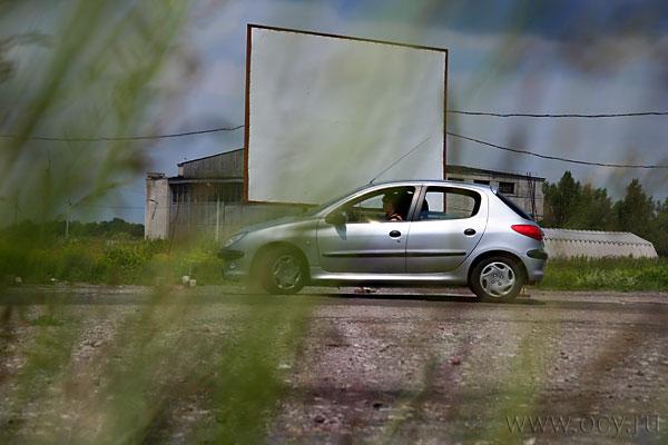 На автодроме в Брянске