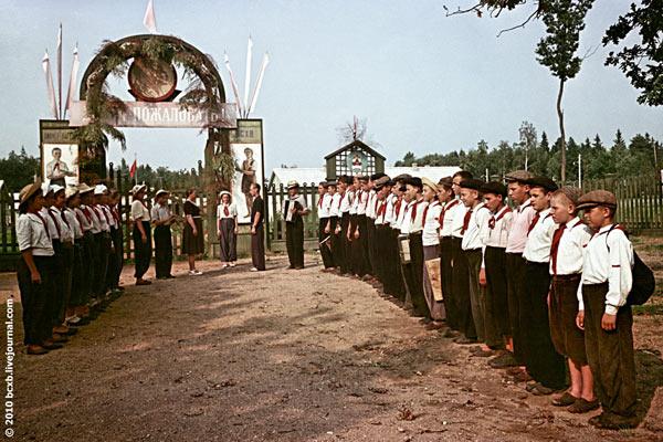 Пионерский лагерь ВСХВ, 1953 год