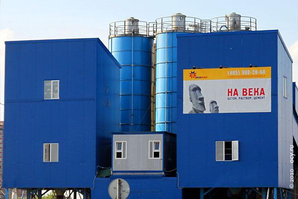Заказ бетона с доставкой в компании Кайрос.