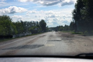 Общий вид дороги без ямок