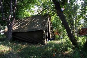 Палатка днём