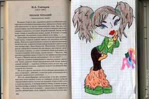 """Иллюстрация к критическому этюду Гончарова """"Мильон терзаний"""""""