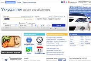 Формируйте весь профиль оптимального авиаперелета на сайте Skyscanner.ru.