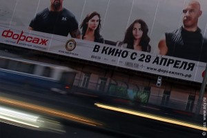 Форсаж 5 в Москве: даже троллейбусы.