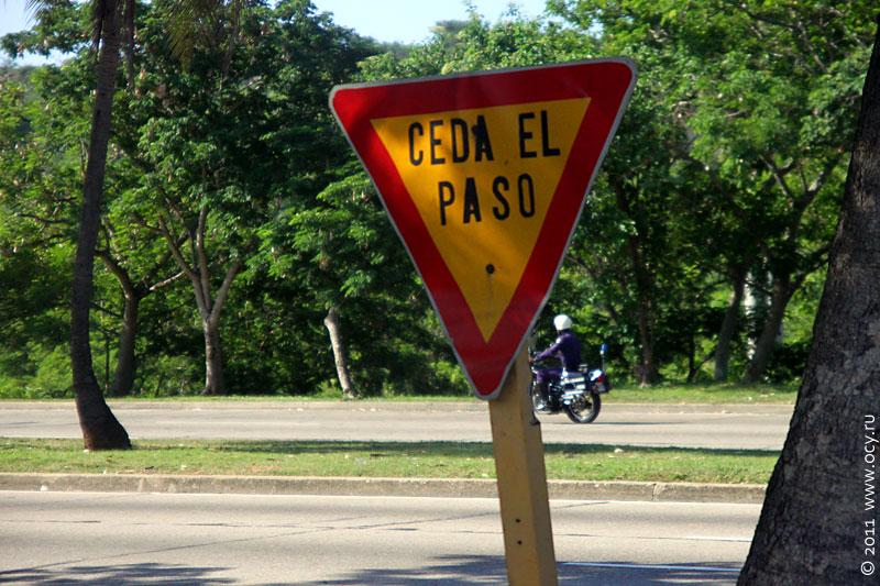 знак уступить дорогу перед знаком