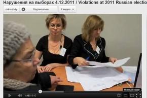 Информационные войны в контексте полезных навыков. Выборы в ГД РФ. 2011 год.