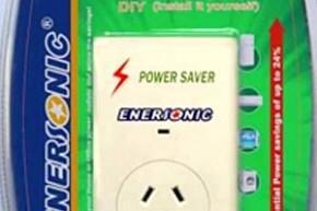 Мошенничество на энергосбережении.
