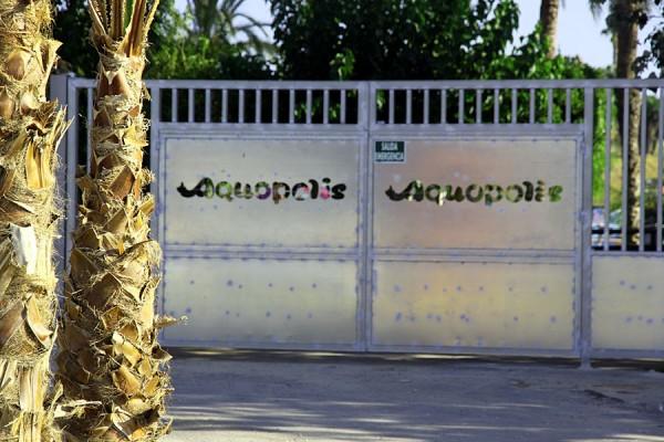 Ворота акваполиса.