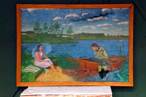 Картина «Рыбацкое счастье».