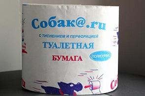 Туалетная бумага Собак@.ru. Сентябрь 2008 г.