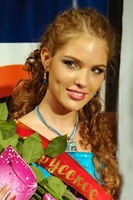 Конкурс красоты Мисс Орёл 2008