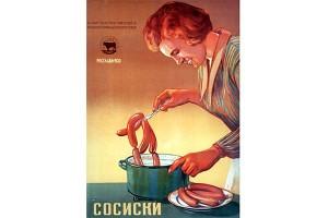 Всем давно узнать пора бы, как вкусны сосиски