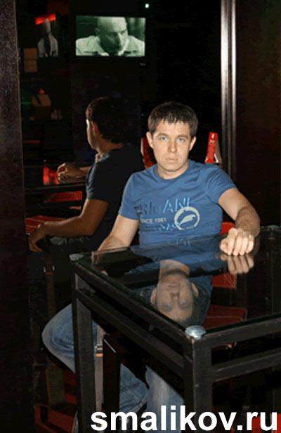 Cергей Маликов