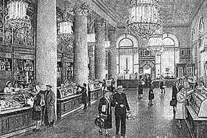 Гастроном №15 на площади Восстания, Москва (mintorgmuseum.ru)