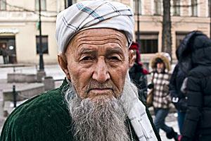 Тоджик