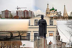 Ярославль — фотоколлаж — 1000letie.ru