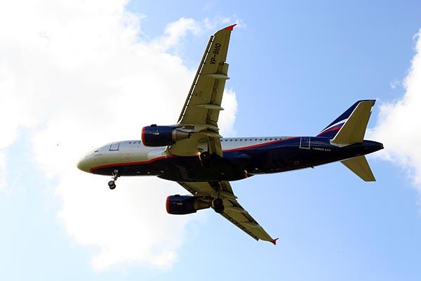 Самолёт прилетел в Шереметьево, Москва