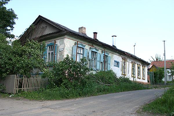 Одноэтажная часть города. Орел. 2006.