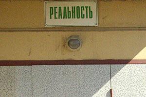 Позитивное цветовое дополнение к серой реальности. Москва.