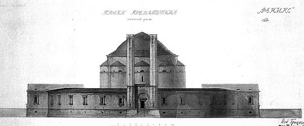 Проект крематория в Александро-Невской лавре. 1919 год
