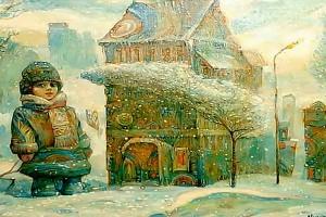 Сказочный мир Владимира Распутина
