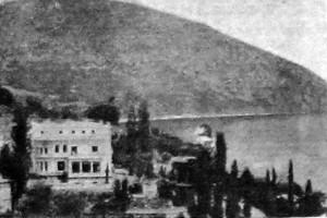 Санаторий в Суук-Су (Крым). 1926 год.