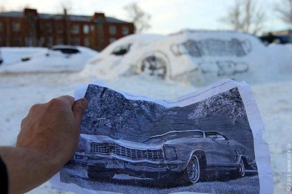 Снежная машина, похожая на Бьюик.