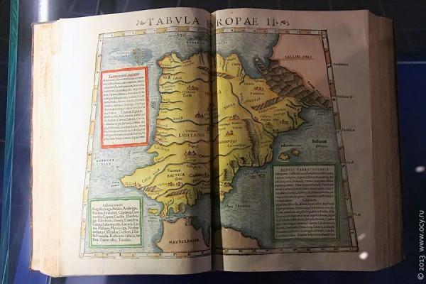 Большой планетарий Москвы: старинная карта