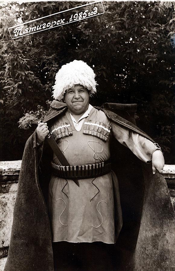 Пятигорск. 1985.