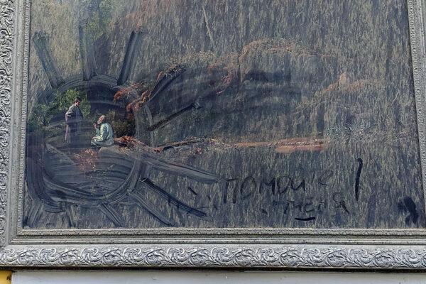Картина на Тверской в Москве.